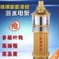 不�P�小老鼠多���水泵清水泵家用抽水深井 高�P程�r用抽水泵